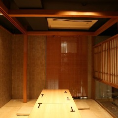 円居 ‐MADOy‐ 神楽坂 別邸