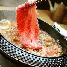 【すき鍋】A5熟成黒毛和牛すき鍋 スペシャルコース