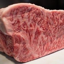 モンゴルの「岩塩皿」で頂くお肉