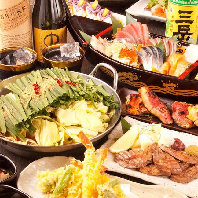 料理自慢の宴会プラン