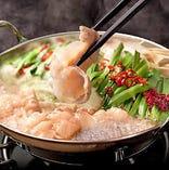 本格博多もつ鍋は味が塩、醤油、辛味噌から選べます♪