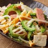 ほろ苦いゴーヤと、スパムの旨味、しっかり食感の島豆腐が絶妙の相性!自慢のゴーヤちゃんぷる