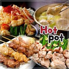 もつ鍋・焼肉 Hot pot