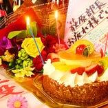 誕生日ケーキ、記念写真はサプライズで提供。