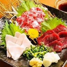 馬刺しは九州熊本直送 鮮魚も自慢