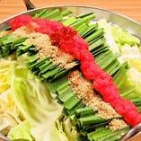 明太もつ鍋を食べるなら木村屋で!!野菜も美味しく食べれます