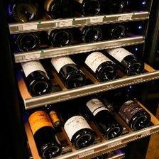 ソムリエセレクトの厳選ワインをぜひ
