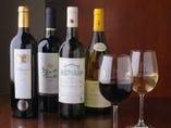 ワインも各種ご用意