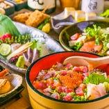贅沢すぎる魚料理が目白押し☆全コース飲み放題付き3500円~ご用意♪