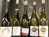 お宝ワイン♪自然派ワインなど限定飲みきりです♪