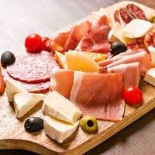 4種チョイス!世界の生ハム・サラミ・チーズ盛り合わせ!