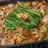 ◆もつ鍋 ・柚子塩もつ/・ピリ辛味噌もつ焼き