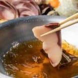 ◆しゃぶしゃぶ各種 ・鯛しゃぶ/・鰤しゃぶ/・豚肉の檸檬しゃぶ