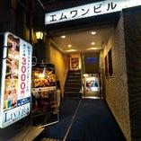 JR京都駅から徒歩1分!