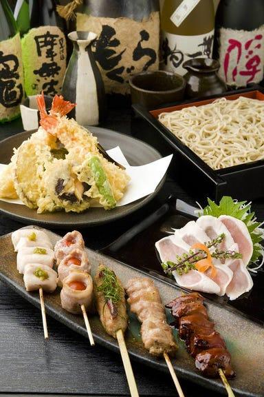 石挽蕎麦と炭火焼 一成 ‐ichinaru‐ 土浦店 コースの画像