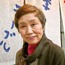 郷土料理研究家『青木悦子』主宰の店