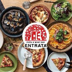 ピッツァ&ワインバール エントラータ ナビオ店