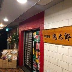 肉酒場 肉太郎