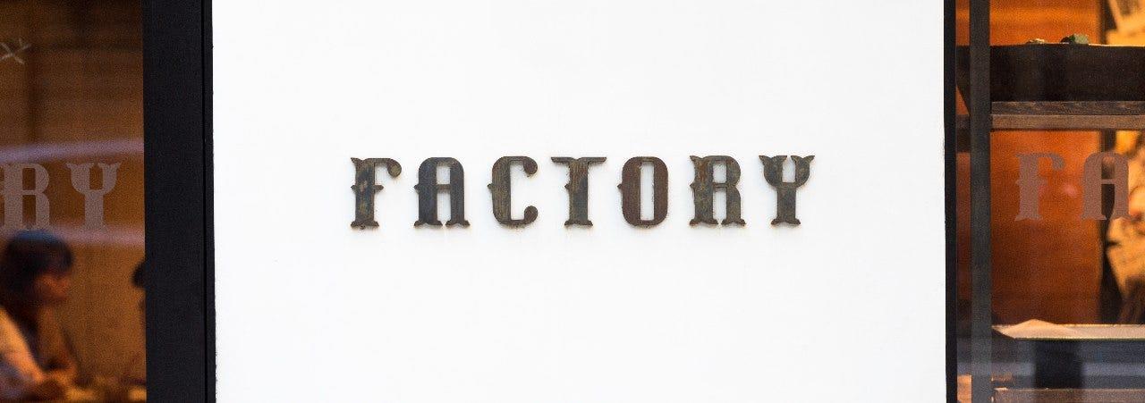 ファクトリー(FACTORY)