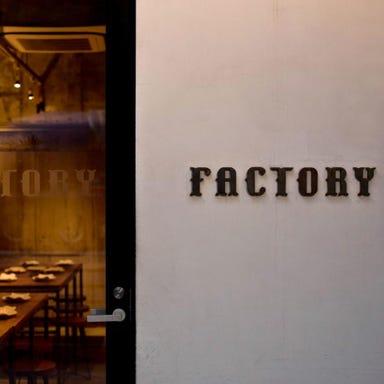 ファクトリー(FACTORY)  店内の画像