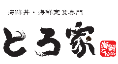 堂島 とろ家 阪急茨木店