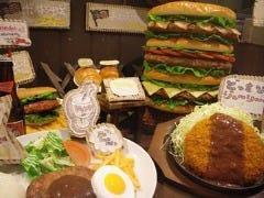 ハンバーグレストラン 昭和町 BOSTON なんばCITY店
