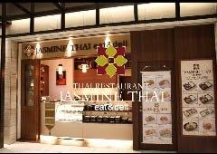 JASMINE THAI 大手町店