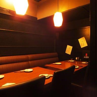 個室居酒屋 AJITO 鹿島田店 店内の画像