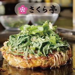 Okonomiyaki Teppanyakitabehodai Harajukusakuratei