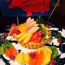 手作りのお誕生日ケーキ