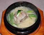 テール温麺