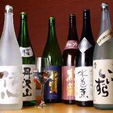 ◆当店自慢!拘りの日本酒で2次会を