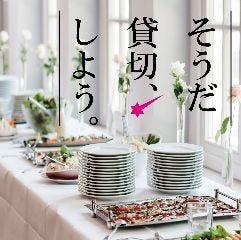 大型宴会&パーティースペース COFFICE(コフィス) 門前仲町