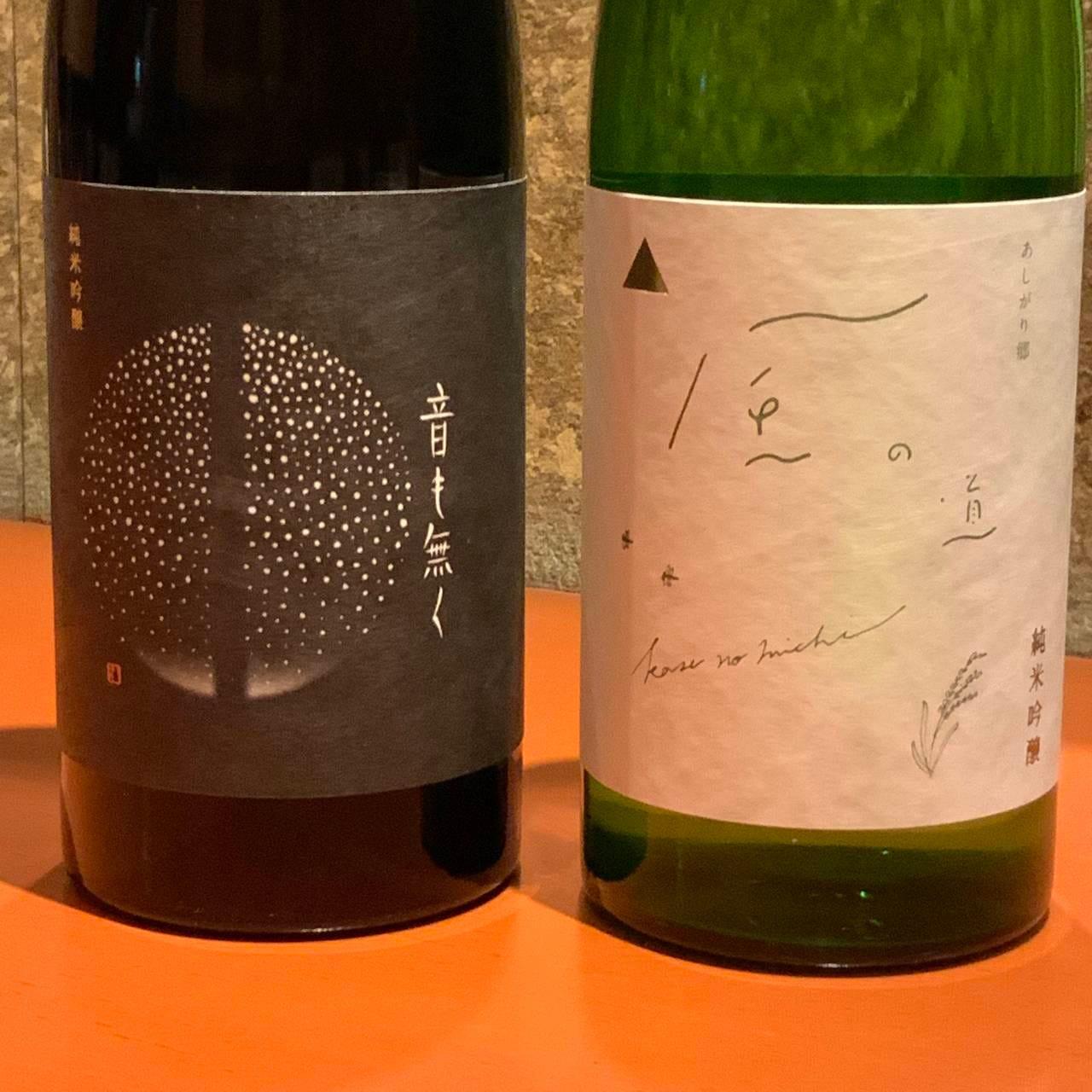 選りすぐりの日本酒が勢揃い