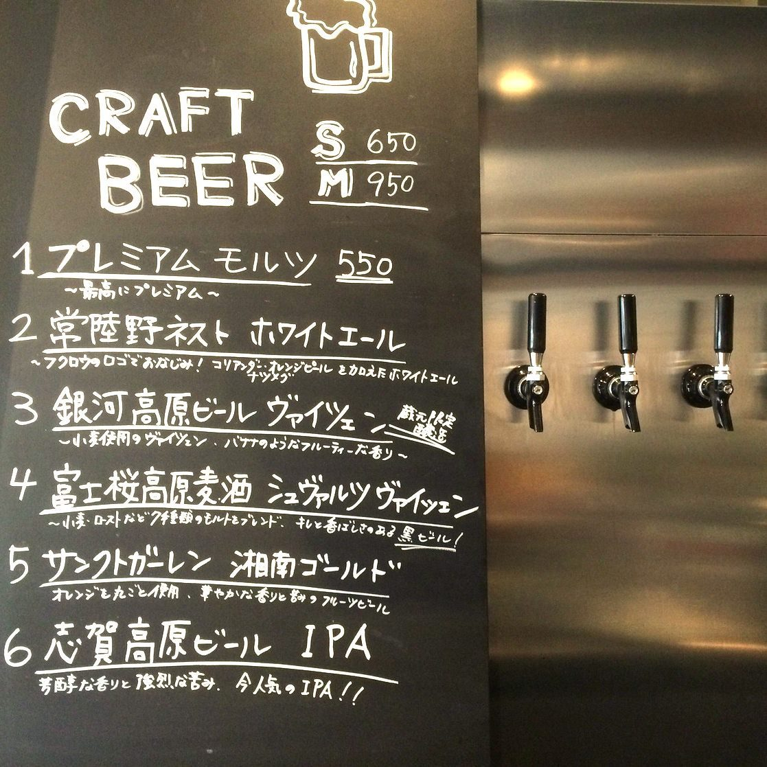 常に入れ替わる5種類の【クラフトビール】