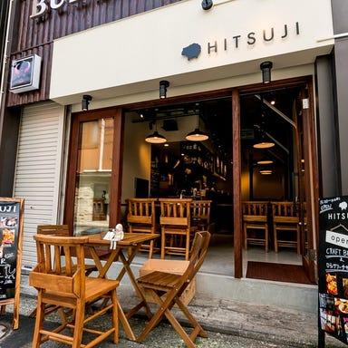 クラフトビールと肉ビストロ HITSUJI(ヒツジ)  店内の画像