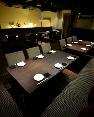 和Dinning わだち  メニューの画像