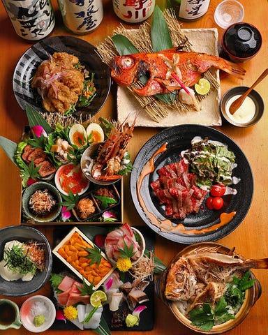 和Dinning わだち  こだわりの画像