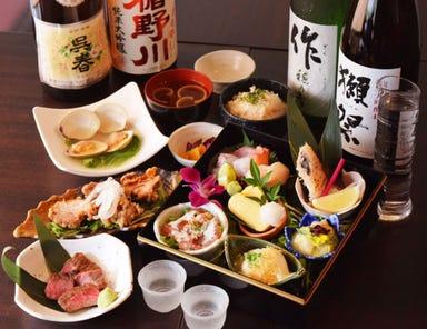 和Dinning わだち  コースの画像