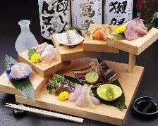 九州の漁港からの鮮魚を直送!