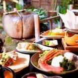 季節に彩られた庭園を眺めながら美味しい会席をどうぞ