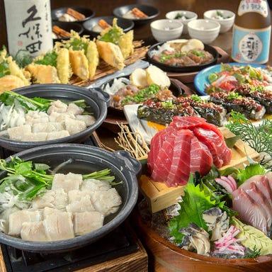 三代目網元 魚鮮水産 泉大津駅店 コースの画像