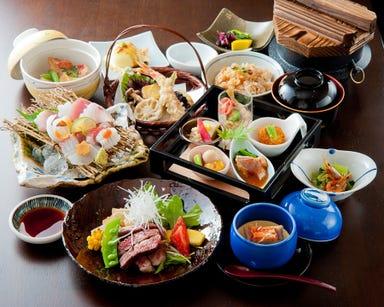 神戸和食 とよき  コースの画像