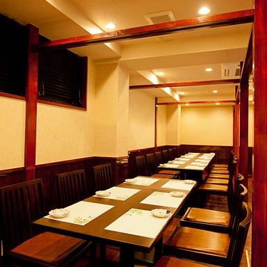 神戸和食 とよき  店内の画像
