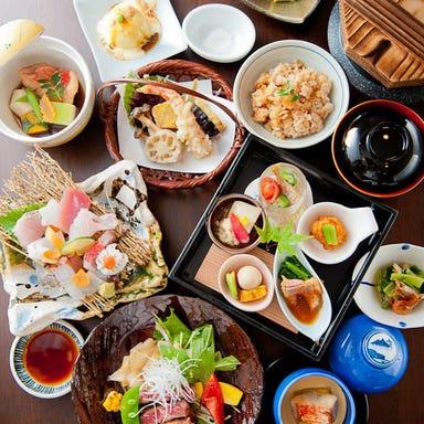 神戸和食 とよき  こだわりの画像