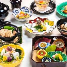 本格懐石『亀コース』海鮮石焼や八寸、器からも感じる季節の味覚を個室で。