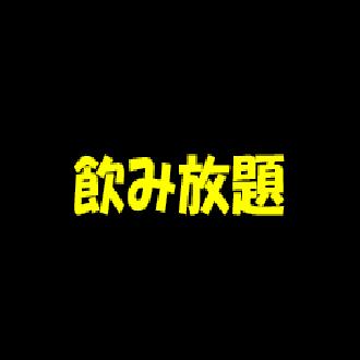 焼肉家族 市川店 コースの画像