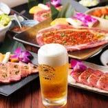 季節の宴会や飲み会は美味しい焼肉で♪