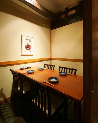 和食と日本酒 六右衛門  こだわりの画像