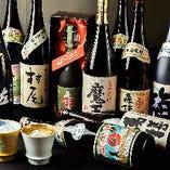 飲み放題は4種類をご用意!飲みたい量によってプラン変更可能!
